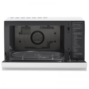 LG-CONVECTION-MC65WR - kalarey)